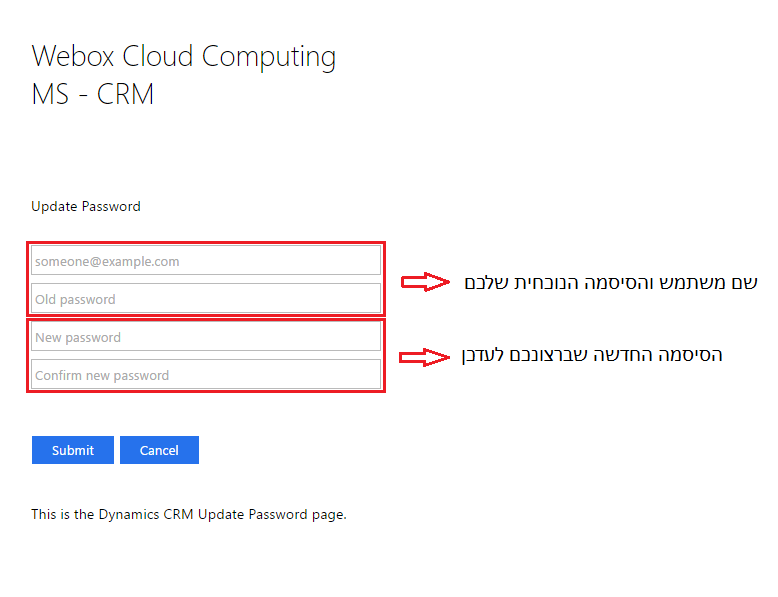 Update CRM Password